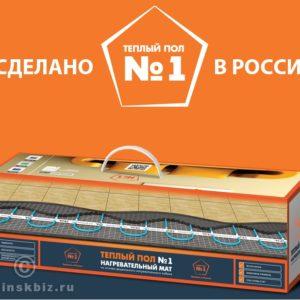 Теплые полы №1 Россия