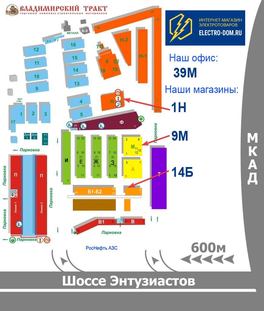 Карта Владимирского тракта и схема проезда