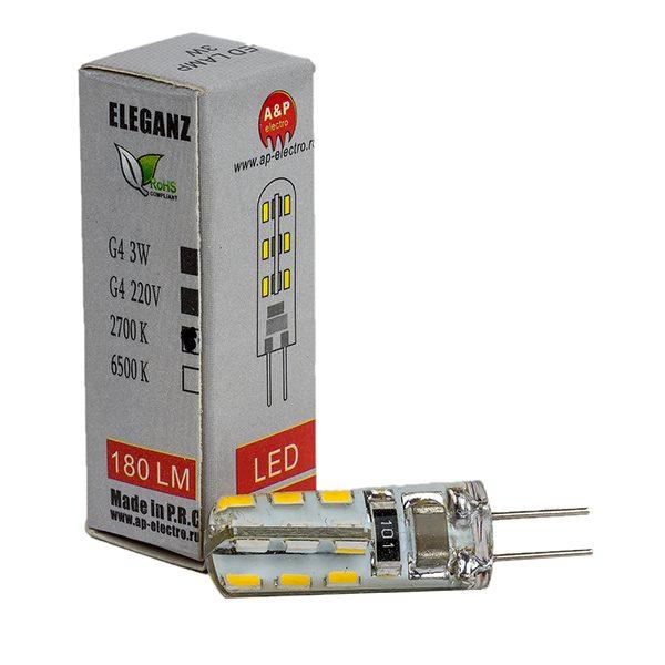 Светодиодная лампа G4 – 3Вт 12V силикон Eleganz